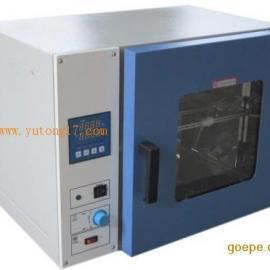 DH-9035A-1��岷�毓娘L干燥箱 �Ч娘L旋�o