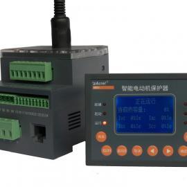 安科瑞ARD3-1.6 ARD3-6.3智能电动机保护器