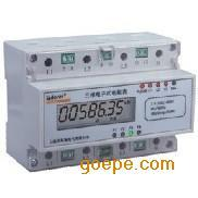 导轨式三相电子式电能表DTSF1352(电度表)