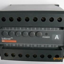 安科瑞直流�流�送器BD-DI 直流��鹤�送器BD-DV