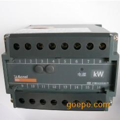安科瑞电力变送器,单相电压变送器,BD-AV
