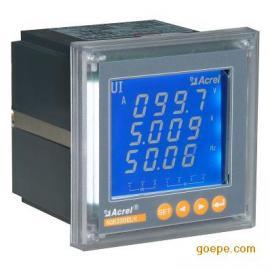 安科瑞电力质量分析仪ACR330ELH