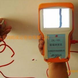 裂缝测宽仪/裂缝宽度测试仪