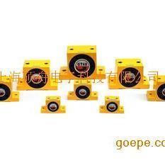 GT-10气动转轮振动器