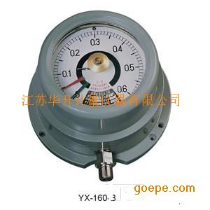 YTX-100B防爆电接点压力表