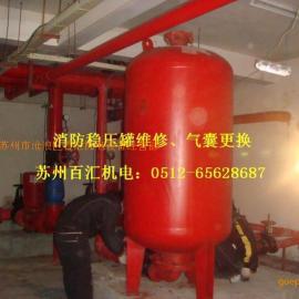 宜兴隔膜式气压罐-苏州膨胀压力罐-囊式气压罐