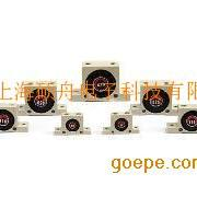 K-36滚珠式气动振动器
