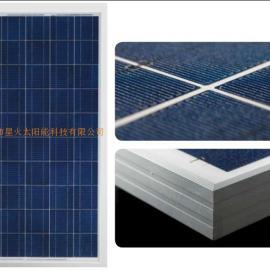 240W太阳能电池板:240W多晶太阳能电池板