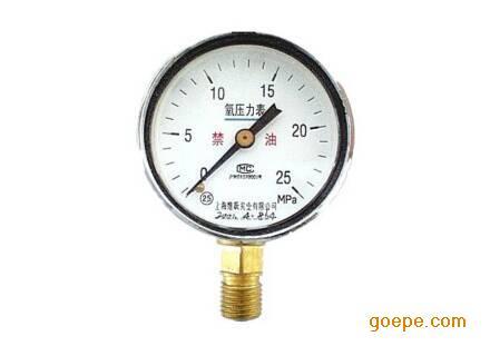 氧气压力表 氧气介质压力测量表 高精度氧气压力表