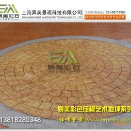 压模地坪材料-上海压模地坪材料-压模地坪