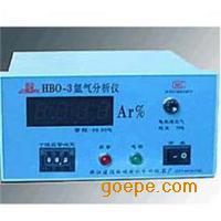 氩气检测仪 氩气分析仪 钢瓶中氩气纯度分析仪