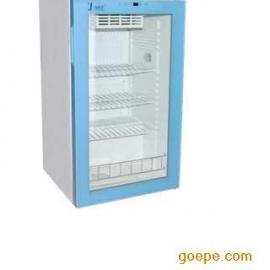 疫苗恒温冷藏箱 4-38℃恒温箱