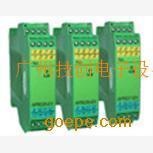 WP6245 WP6246 WP6247信号转换器