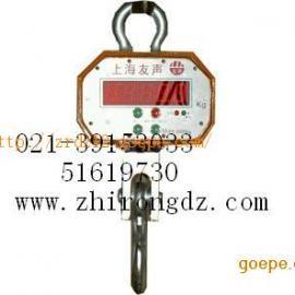 2t电子行车称,行车电子称,吊车电子称,15t无线电子吊钩秤
