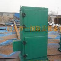 PL型单机除尘器/单机布袋除尘器/单机振打除尘器