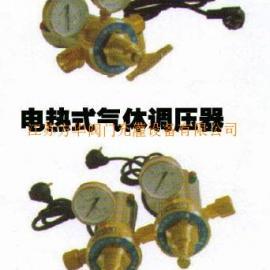 减压器规格型号主要参数