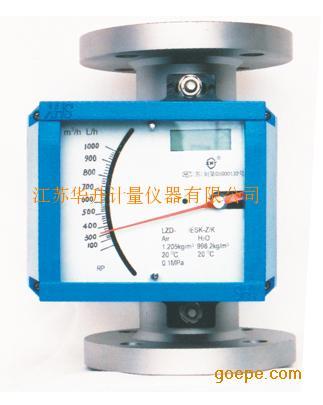 DN25电远传金属转子流量计价格