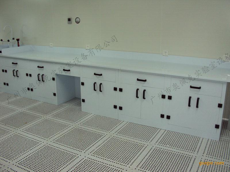 推选广州实验室家具