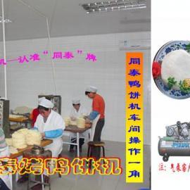 北京鸭饼机器,北京烤鸭饼机,山东单饼机