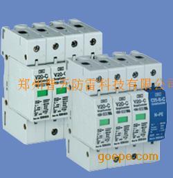 三相电源防雷器避雷器