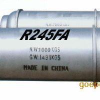 仓储批发巨化R417A制冷剂替代R22