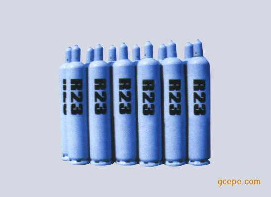 三氟甲烷巨化制冷剂R23