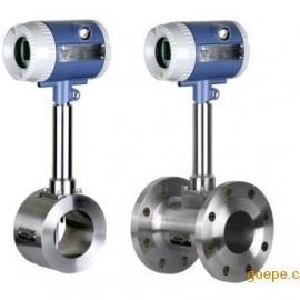 管道式天然气流量计价格|插入式天然气流量表型号|液化石油气