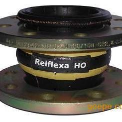 REIFLEXA膨胀节REIFLEXA伸缩节