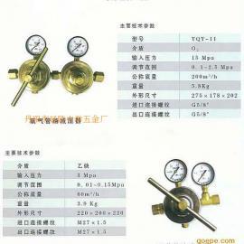 YQJ-224管路乙炔减压器