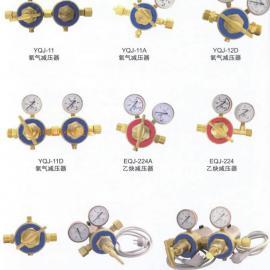 汇流排配套减压器