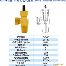 氯气瓶阀QF-10