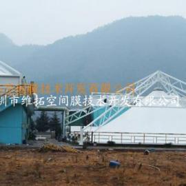 浙江地区污水池加盖膜结构工程