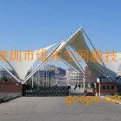 深圳出入口膜结构工程