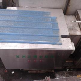 工业污染硫化氢处理器