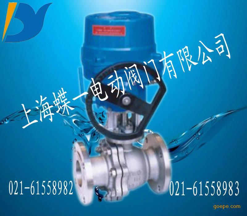 电动固定式球阀,电动高压球阀,电动硬密封球阀