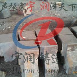 ★★ZG35铸钢件生产厂家,南通船用铸钢件