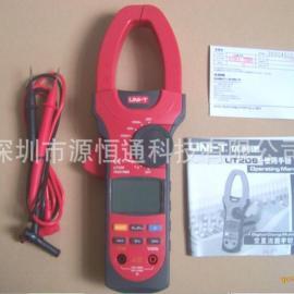 UT209A香港优利德交直流钳形表UT-209A