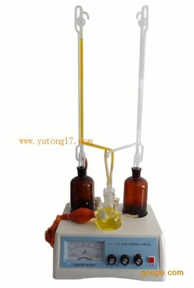 微量水分测定仪YT-11133