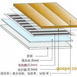 杭州电地暖,浙江电采暖,杭州韩国进口电热膜