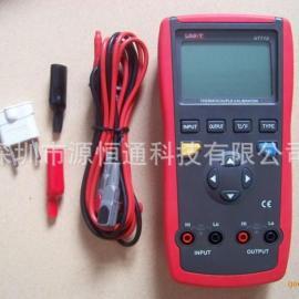 香港优利德热电偶校准仪UT713过程校准仪