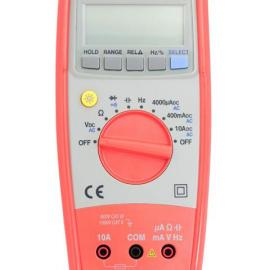 MS8201华仪数字万用表MS-8201数字多用表