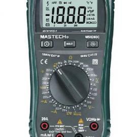 MS8260C华仪数字万用表MS-8260C带温度测试