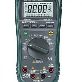 MS8260G华仪带试电笔自动量程万用表MS-8260G