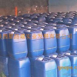 甘�C高品�|磷化液|�m州磷化液批�l