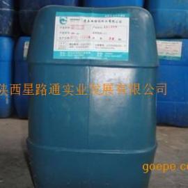 青海磷化液 西��常�劁\系磷化液 �F系磷化液