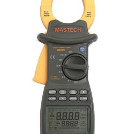 MS2203华仪三相智能钳形功率表MS-2203