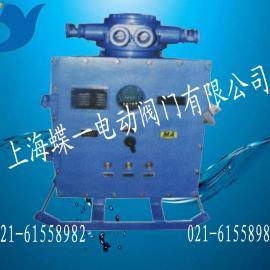 矿用防爆型阀门控制箱,KXBC系列阀门控制箱