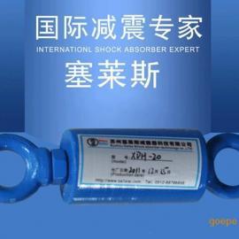 XDH型吊式弹簧减振器/吊架式弹簧减震器