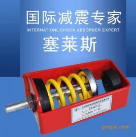 吊式弹簧减震器 风机盘管吊架减震器 管道减震器