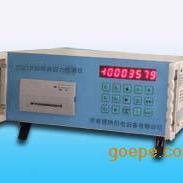 检测工件残余应力的应力检测仪